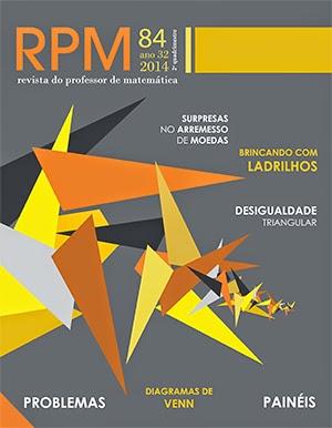 Mundo preuniversitariomathematique mathematicsphysics a rpm ccuart Choice Image