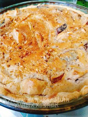 Песочный пирог с яблоками и сливочной заливкой