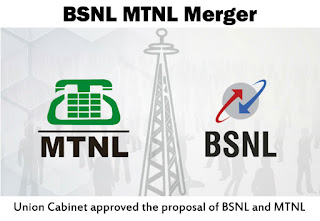 BSNL MTNL Merger - Union Cabinet approved