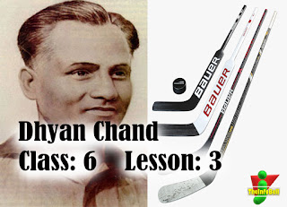 Dhyan Chand | Class 6 | Lesson 3 | English | Questions And Answers | SCERT
