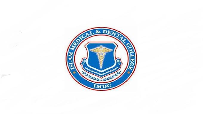 Islam Medical College Sialkot Jobs 2021 in Pakistan