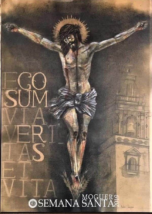 Cartel anunciador de la Semana Santa 2019 en MOGUER (Huelva)