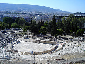 Present-day remains of the Theatre of Dionysus Eleuthereus, Athens