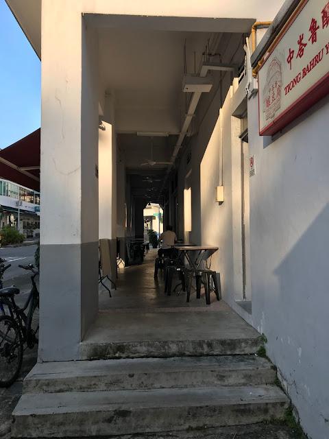 Pin Sheng Teochew Bak Chor Mee, Eng Hoon Street