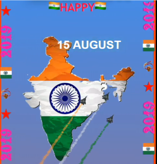 Free down load Independence Day and Raksha Bandhan Script