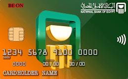بطاقة الدفع المسبقة للبنك الاهلي