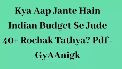 Kya Aap Jante Hain Indian Budget Se Jude 40+ Rochak Tathya? Pdf - GyAAnigk