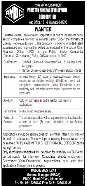 PMDC Jobs 2020