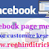 Facebook page me tab add or customize kese kare