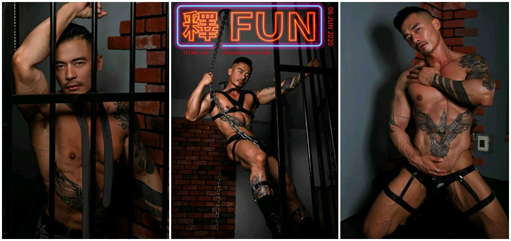 FUN – Titan Lin PhotoBook Vol.01B
