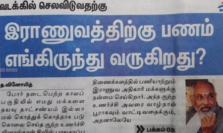 News paper in Sri Lanka : 21-06-2018