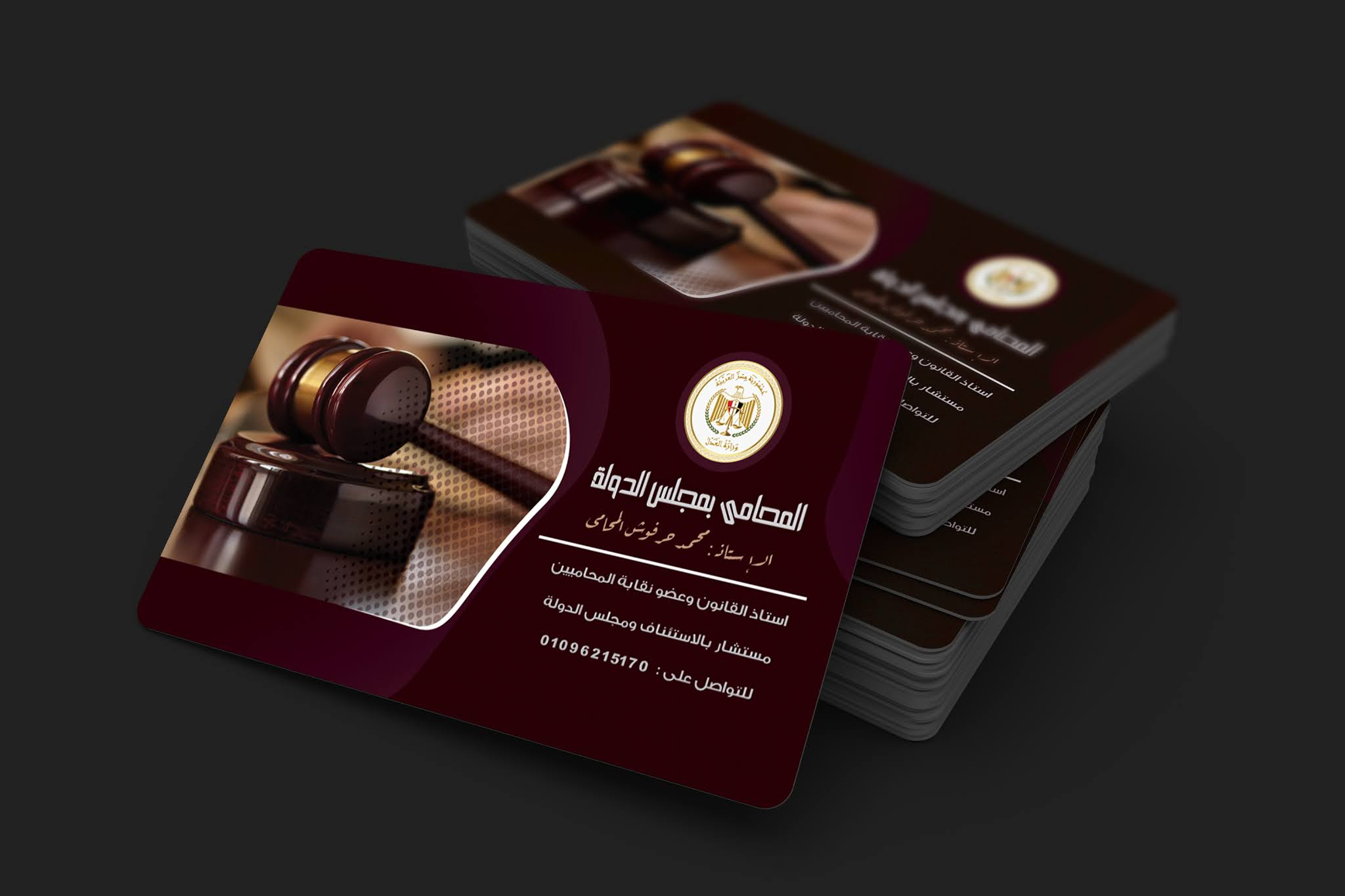 Download a personal card psd for the legal and judicial field