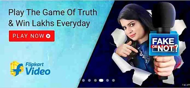 Flipkart fake or not quiz answers today 9 July 2020 | Win vouchers