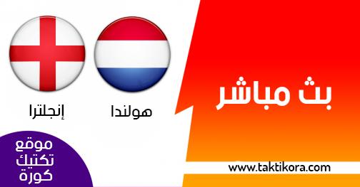 مشاهدة مباراة انجلترا وهولندا بث مباشر 06-06-2019 دوري الأمم الأوروبية