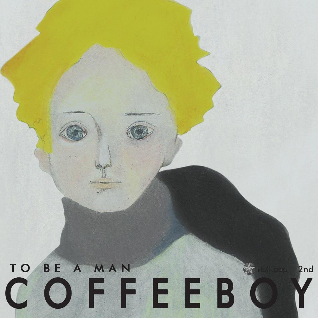 Coffee Boy – Vol.2 To Be A Man