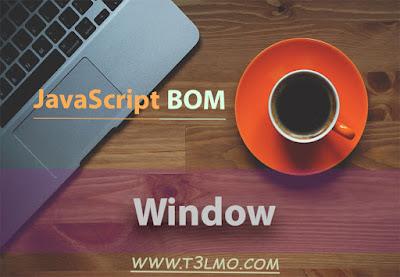 معلومات وأمثلة حول window في javaScript