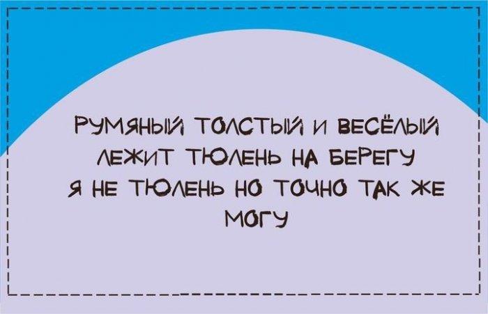 ТОП-10 Смешных Стихов В Картинках