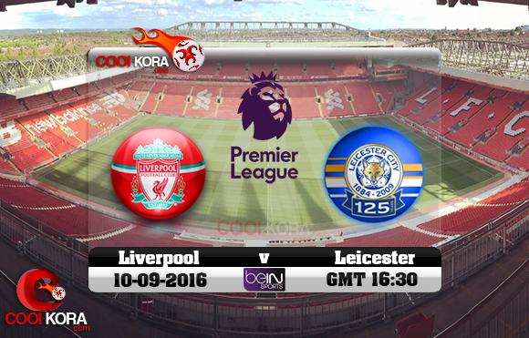 مشاهدة مباراة ليفربول وليستر سيتي اليوم 10-9-2016 في الدوري الإنجليزي