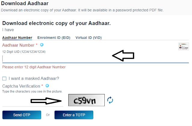Aadhar card download kaise kare