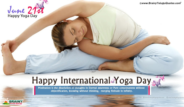 yoga hd wallpapers with quotes, yoga information in Telugu, yoga significance in english