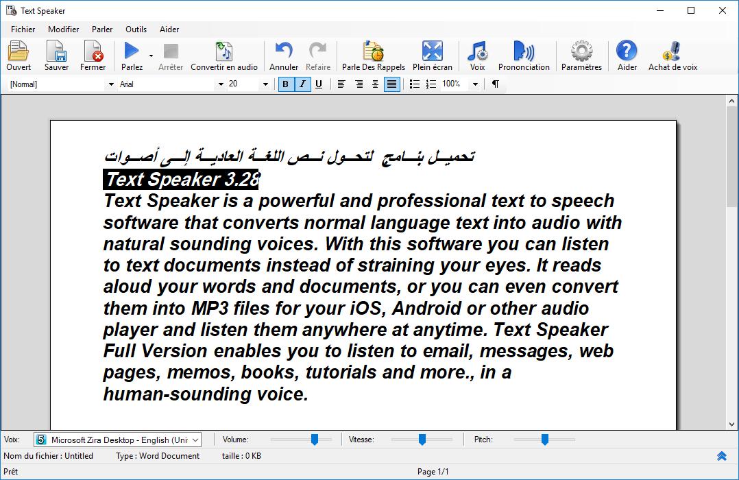 تحميل برنامج Text Speaker 3.3 لتحويل نصوص المستندات الى كلام