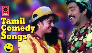 Tamil Hit Comedy Songs | Tamil Best Comedy Song | Tamil Hit Song