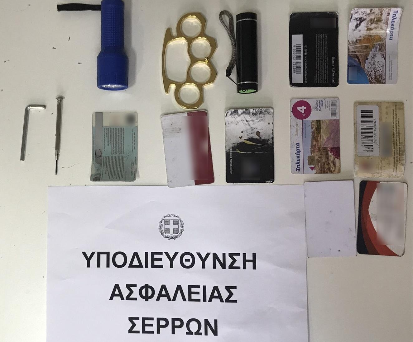 Συνελήφθη άμεσα ένας ημεδαπός άνδρας στις Σέρρες για απόπειρα ληστείας σε διαμέρισμα αλλοδαπής γυναίκας