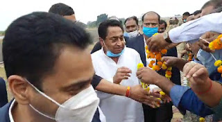 पूर्व मुख्यमंत्री कमलनाथ एवं छिंदवाड़ा सांसद नकुलनाथ छह दिवसीय प्रवास पर छिंदवाड़ा आगमन