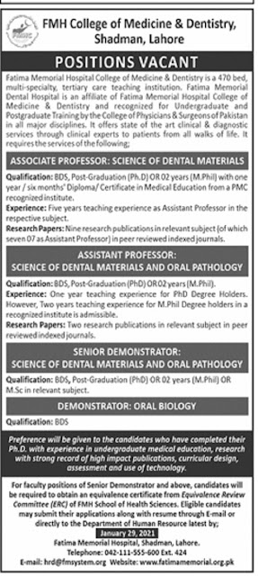 fatima-memorial-hospital-lahore-jobs-advertisement