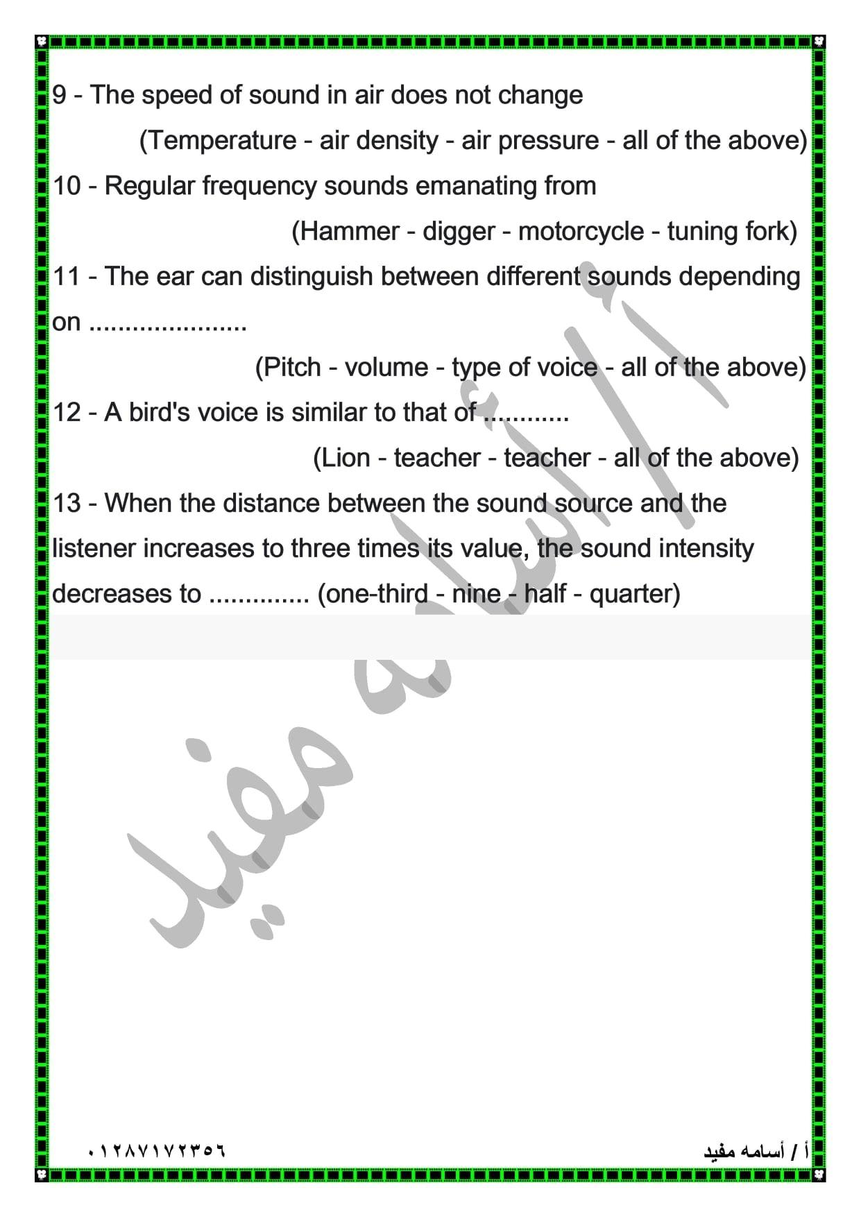 مراجعة علوم باللغة الانجليزية للصف الثاني الاعدادي لغات ترم ثاني بالاجابات 7