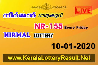 KeralaLotteryResult.net,kerala lottery result, kerala lottery kl result, yesterday lottery results, lotteries results, keralalotteries, kerala lottery, keralalotteryresult,  kerala lottery result live, kerala lottery today, kerala lottery result today, kerala lottery results today, today kerala lottery result, Nirmal lottery results, kerala lottery result today Nirmal, Nirmal lottery result, kerala lottery result Nirmal today, kerala lottery Nirmal today result, Nirmal kerala lottery result, live Nirmal lottery NR-155, kerala lottery result 10.01.2020 Nirmal NR 155 10 January 2020 result, 10 01 2020, kerala lottery result 10-01-2020, Nirmal lottery NR 155 results 10-01-2020, 10/01/2020 kerala lottery today result Nirmal, 10/01/2020 Nirmal lottery NR-155, Nirmal 10.01.2020, 10.01.2020 lottery results, kerala lottery result January 10 2020, kerala lottery results 10th January 2020, 10.01.2020 week NR-155 lottery result, 10.01.2020 Nirmal NR-155 Lottery Result, 10-01-2020 kerala lottery results, 10-01-2020 kerala state lottery result, 10-01-2020 NR-155, Kerala Nirmal Lottery Result 10/01/2020,