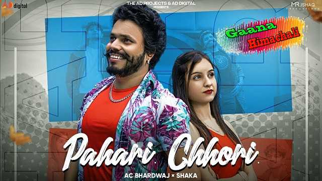 Pahari Chhori Song mp3 Download - AC Bhardwaj
