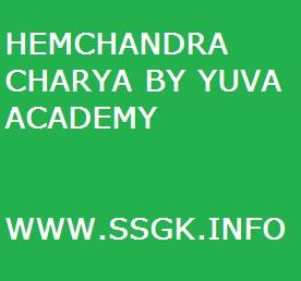 HEMCHANDRA CHARYA BY YUVA ACADEMY
