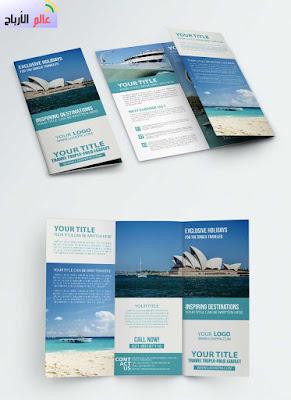 التسويق السياحي Tourism Marketing