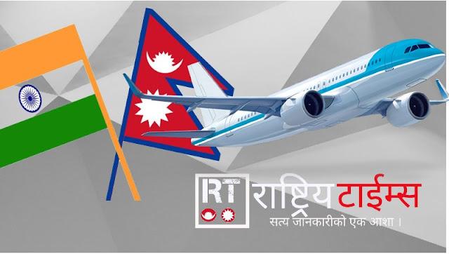 Nepal-India-flight