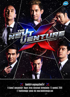 TOYOTA Present The Next Venture Concert 2016