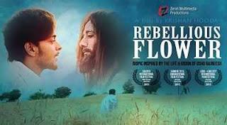 Rebellious Flower 2016 Movie Download 300mb HDRip 480p