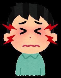 目が痛い人のイラスト(男性)