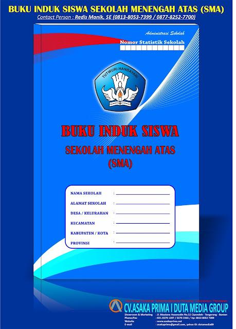 Buku Administrasi Sekolah SMA,Buku Induk SMA/MA,  buku administrasi sekolah sma, buku induk siswa sma, buku induk registrasi siswa sma, jual buku induk sma murah