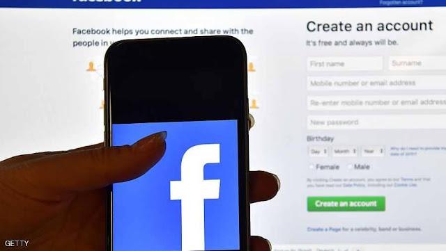 كيفية فلترة التعليقات في منشورات فيسبوك