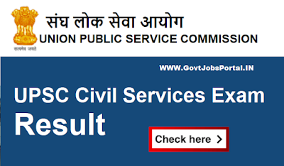 UPSC Civil Services Pre-Exam Result 2019 is Out