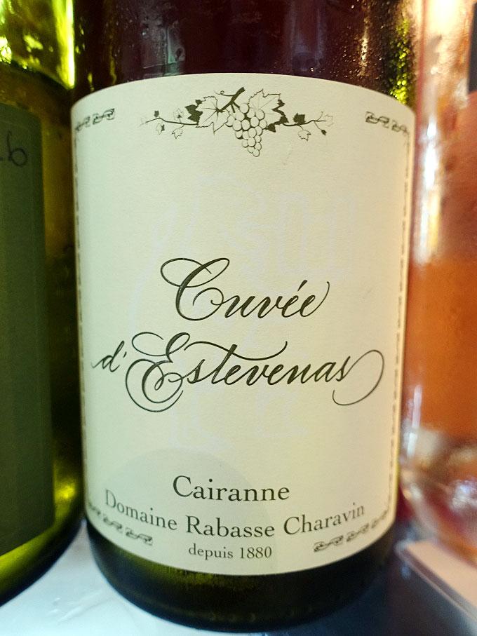 Domaine Rabasse Charavin Cuvée d'Estevanas Cairanne Blanc 2017 (89 pts)