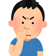 鼻くそをほじる人のイラスト