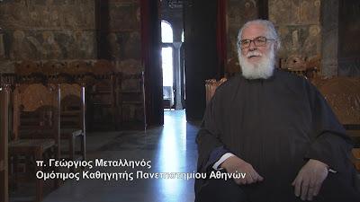Η.Ορθοδοξία.ως.Θεραπεία«S.Drekou»aenai-EpAnastasi