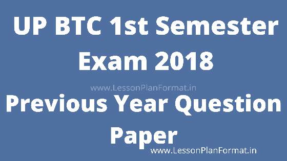 UP BTC First Semester Exam 2018 Previous Year Question Paper