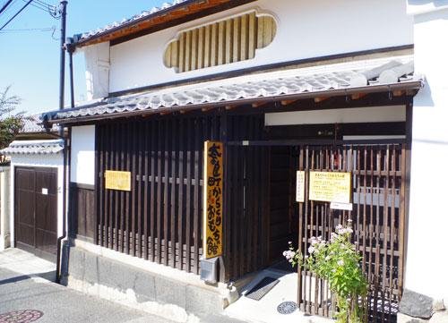 Naramachi Karakuri Toy Museum