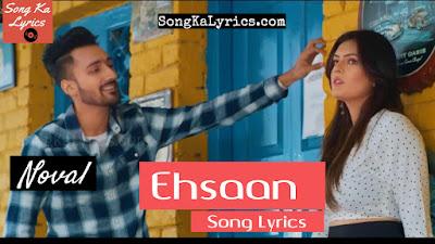 ehsaan-lyrics-by-noval
