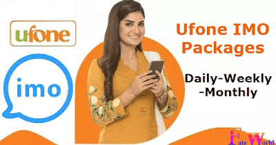 Ufone IMO Package Daily,Weekly & Monthly