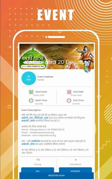 IAMON Indian social media application