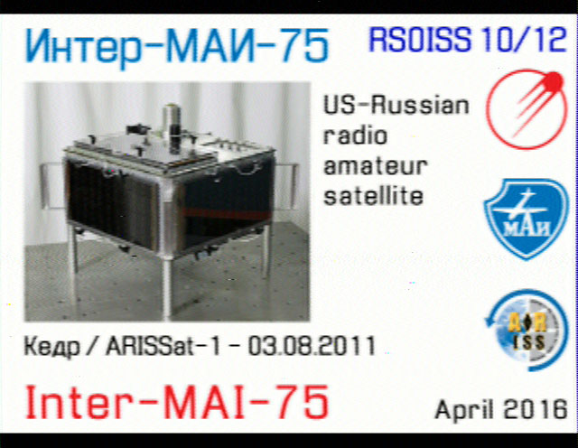 decoded Picture from MMSSTV